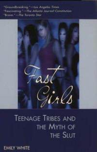 fast girls book cover